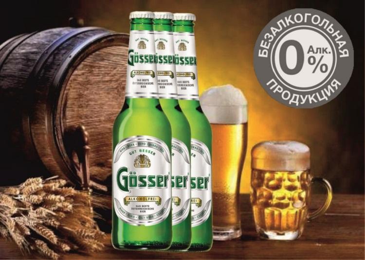 Безалкогольное пиво: какой вред оно может нанести здоровью