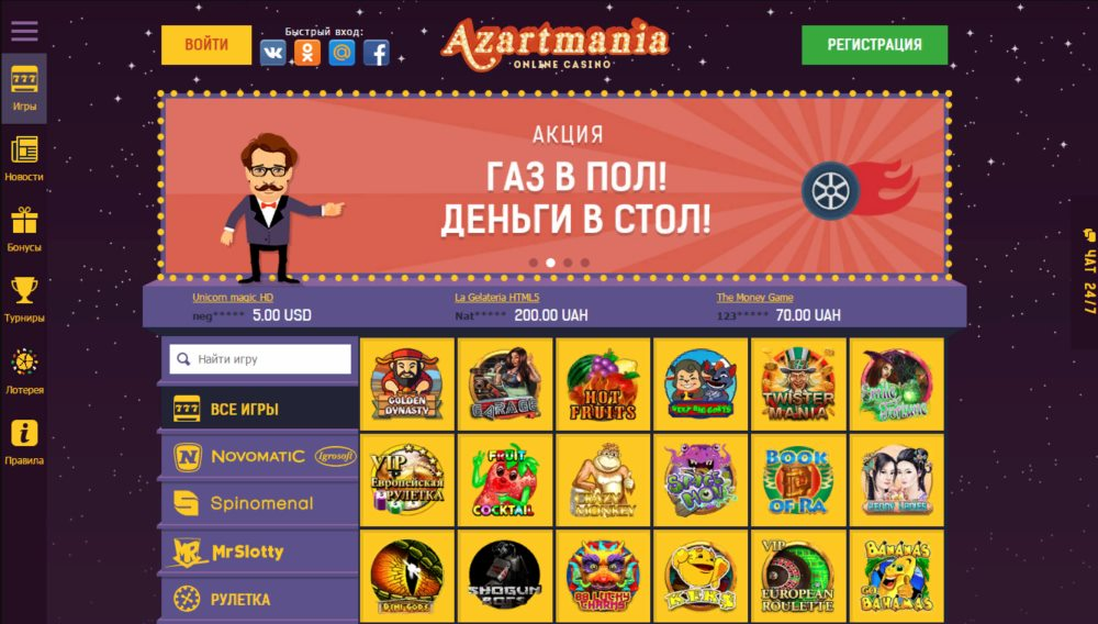 Online casino на тенге usa real money xb777
