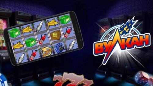 Мобильное приложение Вулкан для игры в игровые автоматы на деньги